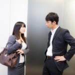 恋愛の悩みはその道の専門家と共有することが効果的なのはなぜ?