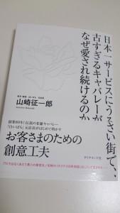 白いバラの本